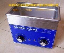 四川成都医用超声波清洗机实验室超声波清洗机成都汉威清洗设备