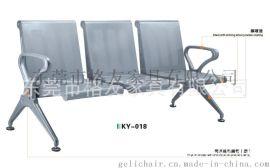 三人位机场椅,公共排椅厂家直销