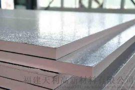 酚醛泡沫phenolic foam防火保温隔热板材