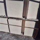 华鑫专业生产硅酸钙板硅酸钙管壳价格