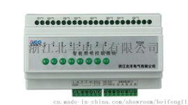 8路16A智能控制器ASF.RL.8.16A