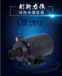 潜水泵(ZX60A)系列增压循环水泵