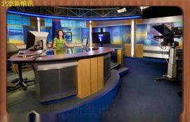 实景虚拟演播室建设多功演播室建设