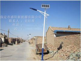 供应山西太原led太阳能路灯 道路照明灯 30w路灯