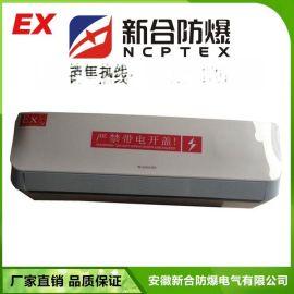 山东济南代理商售全国格力5匹防爆空调,专门防老化空调出售全国