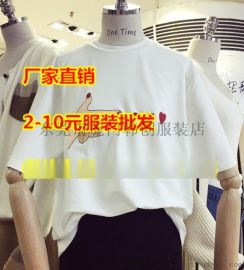 开店拿货服装货源几元T恤女装短袖韩版宽松大版T恤批
