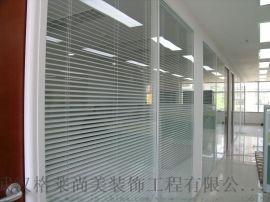 中空百叶玻璃隔断,内置百叶玻璃隔断,双玻璃百叶隔断