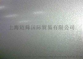 韓國聯合AZ150克鍍鋁鋅板