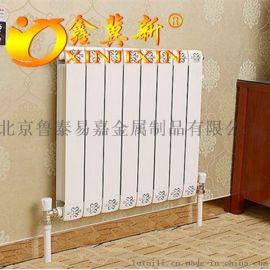 家用钢铝复合暖气片厂家规格鑫冀新