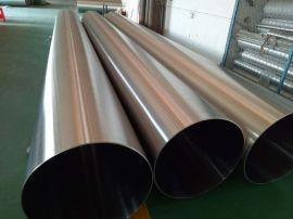 信烨不锈钢管工业流体用不锈钢圆管
