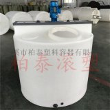 耐腐蝕塑料攪拌桶帶減速機攪拌桶廠家