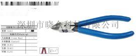 """6""""塑胶斜口钳AF-116A/150MM"""