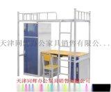 天津专业生产上下床,公寓床。