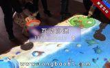 互动沙滩-室内沙滩-沙滩捕鱼