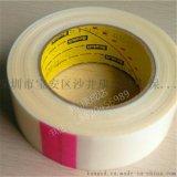 3M5423表面滑爽耐磨單面膠帶