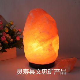 喜马拉雅盐灯 释放负离子盐灯 天然矿石灯规格齐全