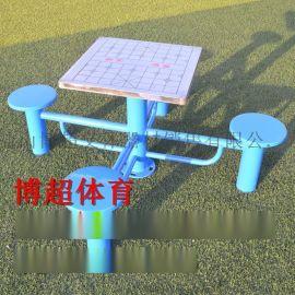 标准棋盘桌生产厂家