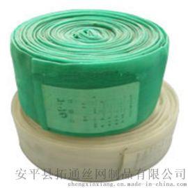 60目涤纶网套 锦纶网套 20目聚氯乙烯网套