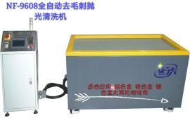 电器电子零件去毛刺抛光机,磁力研磨机,磁力抛光机