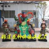 关圣帝君神像厂家、武财神关公佛像塑像、伽蓝菩萨