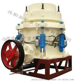 沈阳冶矿重型供应PYG高能多缸液压圆锥破碎机