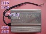 鈉燈電子鎮流器400w高壓