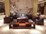 中山名琢世家刺蝟紫檀江南新中式沙發6件套報價