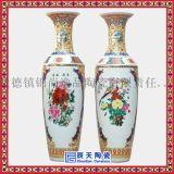 景德鎮陶瓷大號手繪落地花瓶五彩瓷山水錦繡前程大客廳裝飾擺件