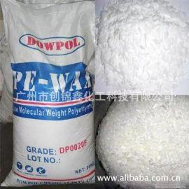 韩国进口:高分子PE聚乙烯蜡(2000分子量) 颜料分散剂、塑料脱模剂 同城优惠价