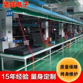 流水線廠家 堅成電子自動生產線BLN05小型非標自動化流水線設備