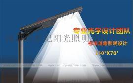 太陽能路燈批發價格70W一體化太陽能路燈LED路燈8米杆戶外工程燈