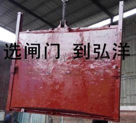 电动铸铁闸门1米*1.2米价格是多少