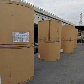 上海进口牛皮纸新闻纸轻涂纸牛卡纸厂家贸易商代理商经销商