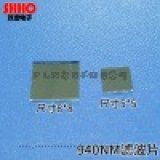 940nm窄带带通滤波片尺寸可订制光学玻璃窗口片