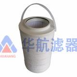 替代颇尔油滤芯,HC0162FDS10H折叠滤芯