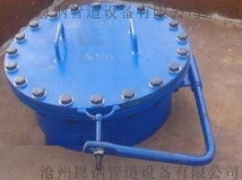 HG21514标准钢制人孔