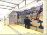 厚不锈钢焊机高熔深焊机