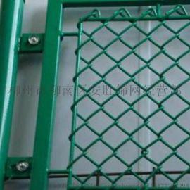 体育场护栏网厂家 球场防护网 运动场包塑勾花网 菱形网