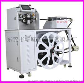 全自动波纹管切管机 PVC管 热缩管 绝缘管切管 自动切管 波峰管机