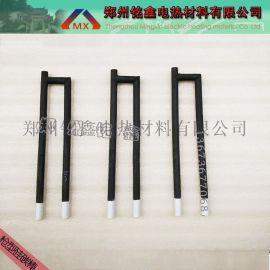 供应**型硅碳棒 高温炉马弗炉用碳化硅加热元件 销