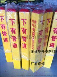 供应电力警示桩 PVC塑钢标志桩 天然气管道警示桩生产厂家