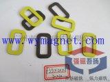 磁铁厂家直供f35*20*1mm黄色PVC橡胶软磁铁 方形倒角磁贴