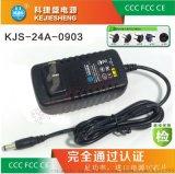 厂家直销 过CCC认证FCC CE 33V 2A开关电源 12V2000MA适配器