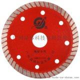 106陶瓷i红波纹锯片