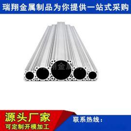 6063国标氧化铝管薄壁圆形铝管气缸冷拉铝管可定做