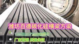 山东碳化硅横梁、方梁、辊棒窑炉窑具框架