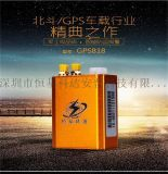 深圳恆基科達GPS 車載GPS定位器