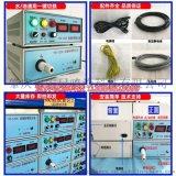 高壓靜電發生器 水油型通用