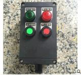 防  作柱 LCZ電位器防  作柱