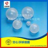 PP聚丙烯空心浮球水处理用PP空心浮球 空心悬浮球